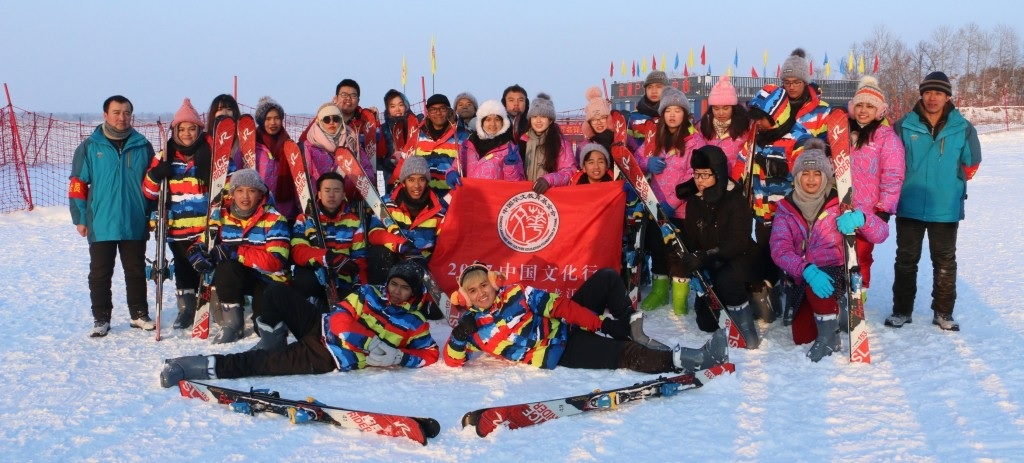 Students from various countries who participated in Winter Camp in Harbin, China