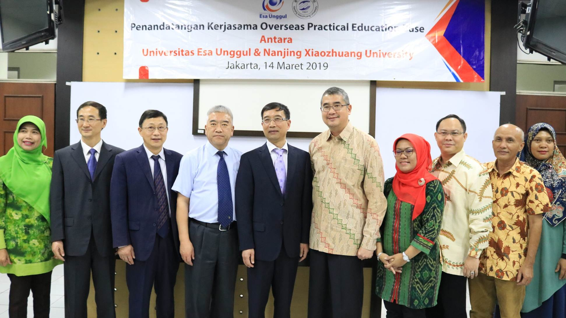 To Prepare Globally Competitive Human Resources, Esa Unggul Signs Memorandum of Understanding (MoU) with Nanjing XiaoZhuang University